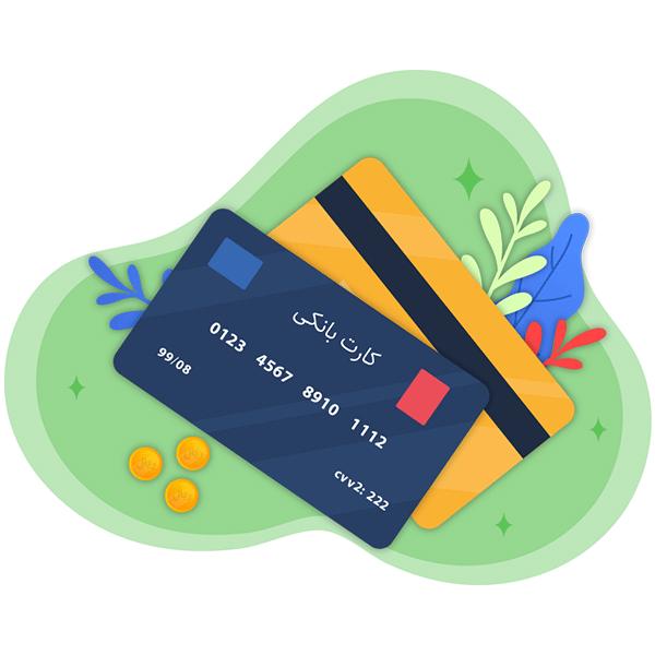 کارت به کارت / واریز به حساب