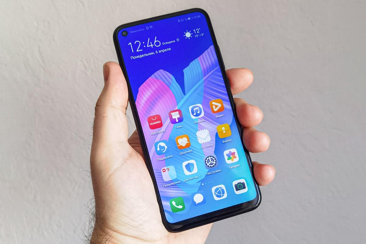نقد و بررسی گوشی Huawei P40 Lite E - گوشی پلازا