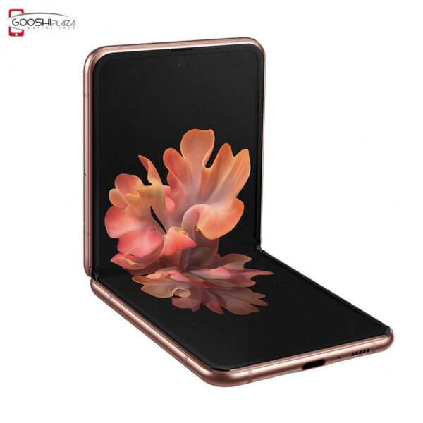 Samsung-Galaxy-Z-Flip-5G